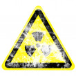 Nuclear sign — Stock Photo #36611153