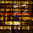 Abstract building by night - Stock Photo
