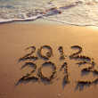 New year on the beach — Stock Photo
