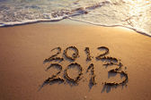 New year on the beach — 图库照片