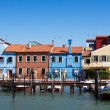 Burano island - Stock Photo