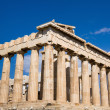 Stock Photo: Athens