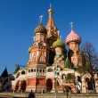 Saint Basil Cathedral in Moscow — Stock Photo #25319747