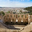 Stock Photo: The Theater of Herod Atticus