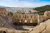 The Theater of Herod Atticus — Stock Photo