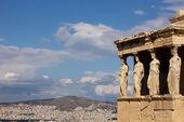 The acropolis — Stock Photo