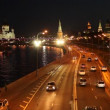 Kremlin quay, view of the Kremlin — Stock Video