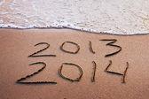 新年快乐 2013年-2014 年 — 图库照片