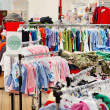 Sale of children's wear — Stock Photo