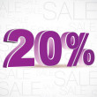 Vector 3D rendering of a 20 percent. Sale percents. Vector. — Stock Vector