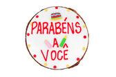 Brazilian birthday cake top view — Stock Photo