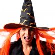 Stock Photo: Witch scream