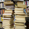 Piled books — Stock Photo #13904473