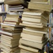 Piled books — Stock Photo #13905075