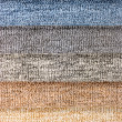 Stock Photo: Colorful carpet layers