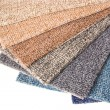 Carpet samples — Stockfoto