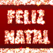 Stock Photo: Feliz Natal - Merry Christmas
