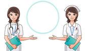 Infirmières jolies jeunes guident informations, indiquant des informations — Vecteur