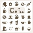 Coffee collection, Vector icons set — Stock Vector #28151109