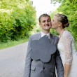Stock Photo: Young couple on roadside