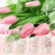 Calendar 2013. Tulips — Stock Photo