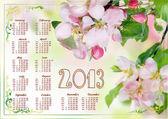 Calendar 2013. Flowers of an apple tree — Stock Photo