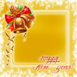 Foto Stock: Christmas, New Year's illustration