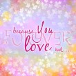 Love. A background — Stock Vector #14059263