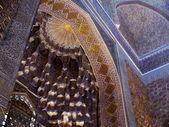 Samarkand and patterns East. — Stock Photo