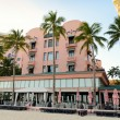 Постер, плакат: Royal hawaiian hotel