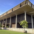 Hawaii State Capitol — Stock Photo