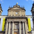 Royalty-Free Stock Photo: Guatemalan Metropolitan Cathedral