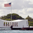 Pearl harbor memorial — Stock Photo #12624975