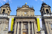 Guatemalan Metropolitan Cathedral — Stock Photo