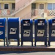 Mailbox row — Stock Photo