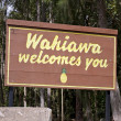 Wahiawa sign — Stock Photo