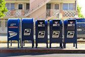Mailbox row — Stock Photo