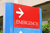 Emergency room — Stock Photo