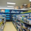 Pet store isle — Stockfoto #16209611
