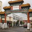 Stock Photo: Portland chinatown
