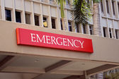 Emergency room entrance — Stock Photo