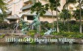 Hilton hawaiian village — Stock Photo