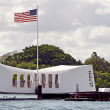 pearl harbor memorial — Stock Photo