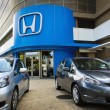 Stock Photo: Honddealership