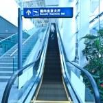 Escalator in modern interior toned — Stock Photo #13261548