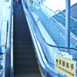 Stock Photo: Escalator in modern interior toned