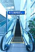 эскалатор в современном интерьере тонированное — Стоковое фото