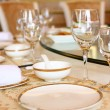 Stock Photo: Wedding banquet table details