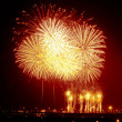 Big fireworks during the celebrations at night — Stock Photo