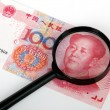 China's currency. Chinese banknotes - Foto Stock